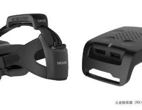 Tp Cast – La réalité virtuelle sans fil